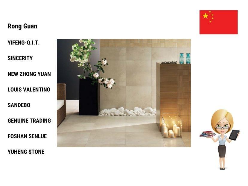 Չինական սալիկներ