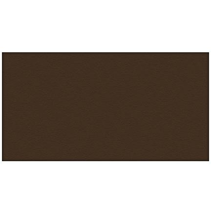 Սալիկների կարերի քսանյութ 0-5մմ 5կգ brown