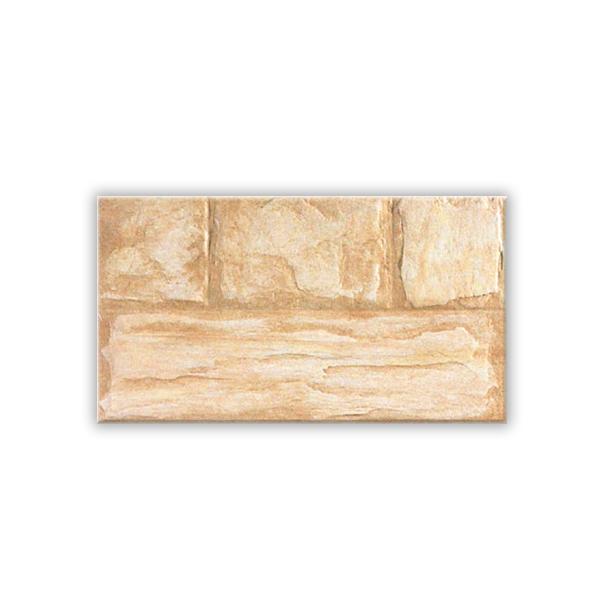Սալիկ պատի 26.3x47.5 GALIA OCRE